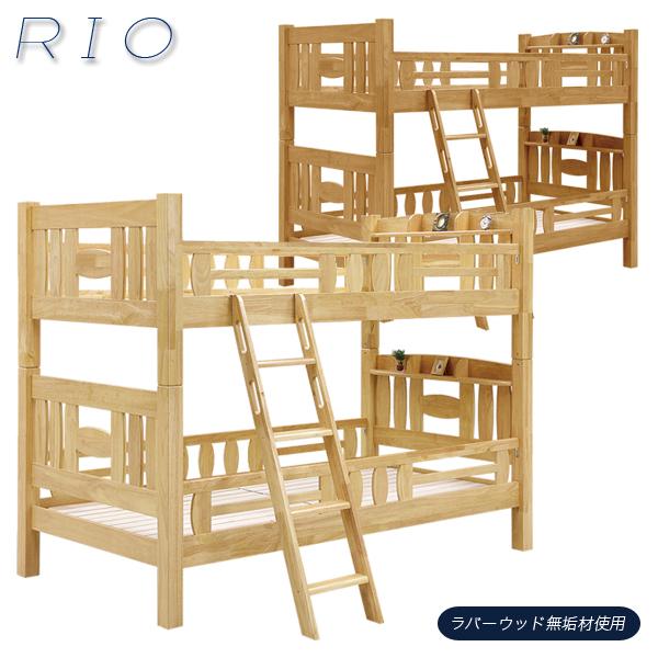 2段ベッド ベッド 2段ベット 木製 すのこベッド すのこ 宮棚付き 棚付き はしご付き シンプル モダン 選べる2色 ナチュラル ライトブラウン 北欧 木目調 送料無料 通販