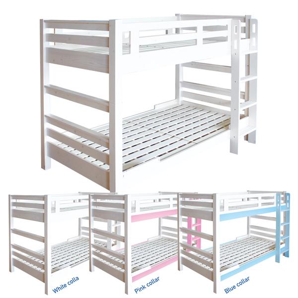 2段ベッド 宮付き ホワイト ピンク ブルー すのこベッド コンセント付き シングルサイズ 梯子 白色 耐震 パイン材 可愛い 階段 送料無料