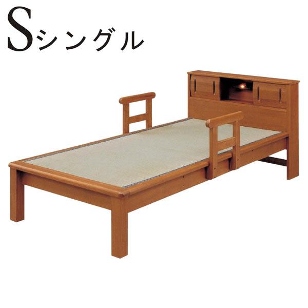 畳ベッド シングルベッド ベット ベッド 宮付き 手すり付き 和風 モダン 木製 送料無料 通販