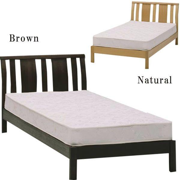 シングルベッド ベット ベッド すのこベッド ベッドフレーム 木製 【*マットレス別売りです】 通販