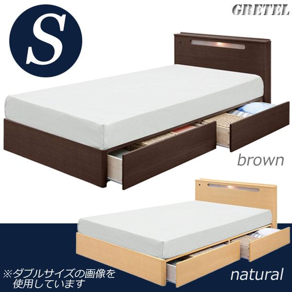 ベッド シングルベッド ベッドフレーム 収納付ベッド シングル 北欧 シンプル モダン 木製 ブラウン ナチュラル 2色対応 棚付き ライト付 送料無料 通販