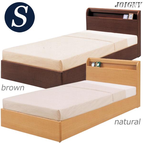 ベッド シングルベッド ベッドフレーム シングル 北欧 シンプル モダン 木製 ブラウン ナチュラル 2色対応 棚付 コンセント付 送料無料 通販