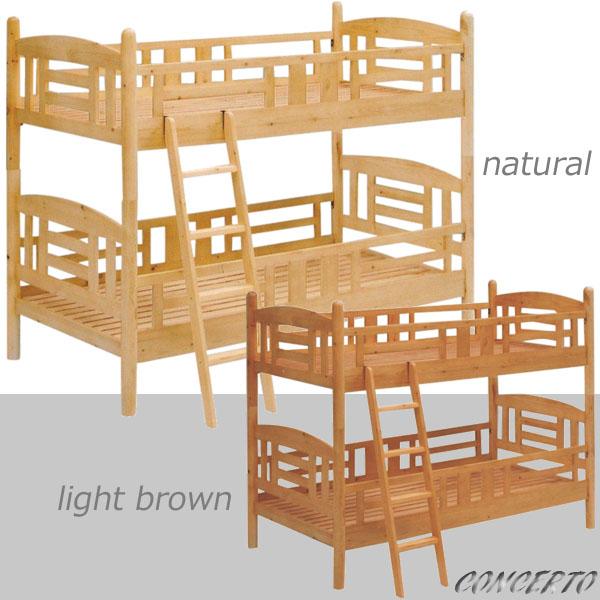2段ベッド ベッド ベット 木製 すのこベッド はしご付き シンプル モダン ライトブラウン ナチュラル 2色対応 北欧 木製 カントリー パイン材 送料無料 通販