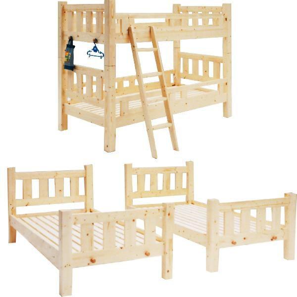 2段ベッド ベッド ベット 木製 すのこベッド はしご付き 子供部屋 キッズ家具 シンプル モダン 北欧 木製 カントリー 送料無料 通販