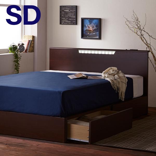 ベッド セミダブル セミダブルベッド ベッドフレーム フレームのみ 木製 ブラウン ダークブラウン LEDライト 2口コンセント付き 足元ライト 引き出し 収納 収納ベッド スライドレール 木目調 北欧 おしゃれ ベット 送料無料 通販