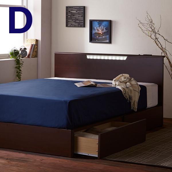 ベッド ダブル ダブルベッド ベッドフレーム フレームのみ 木製 ブラウン ダークブラウン LEDライト 2口コンセント付き 足元ライト 引き出し 収納 収納ベッド スライドレール 木目調 北欧 おしゃれ ベット 送料無料 通販
