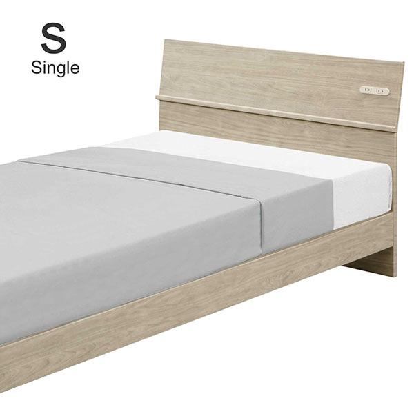 ベッド シングルベッド シングル ベッドフレーム スノコ式 フレーム 木製 カジュアルベット 北欧 シンプル モダン ベージュ色 スマホスタンド 棚付き コンセント付き フレームのみ
