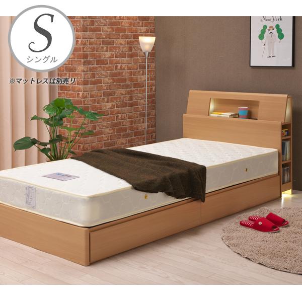 ベッド シングル シングルベッド ベッドフレーム フレームのみ 木製 ナチュラル LEDライト 2口コンセント付き 足元ライト 引き出し 収納 収納ベッド スライドレール 木目調 北欧 おしゃれ ベット 送料無料 通販