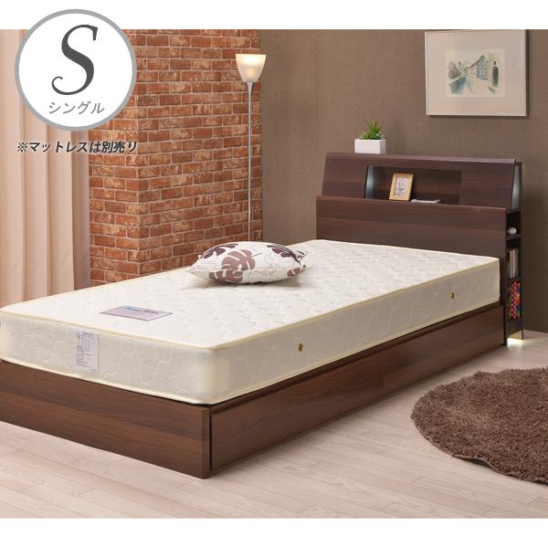 ベッド シングル シングルベッド ベッドフレーム フレームのみ 木製 ブラウン LEDライト 2口コンセント付き 足元ライト 引き出し 収納 収納ベッド スライドレール 木目調 北欧 おしゃれ ベット 送料無料 通販