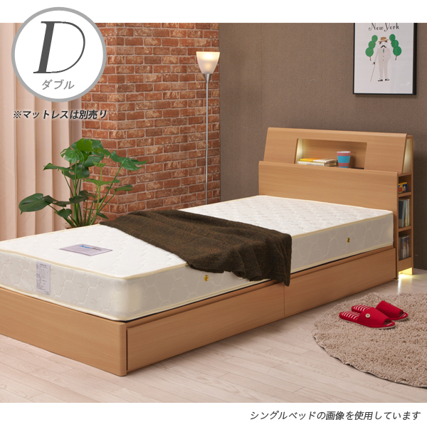 ベッド ダブル ダブルベッド ベッドフレーム フレームのみ 木製 ナチュラル LEDライト 2口コンセント付き 足元ライト 引き出し 収納 収納ベッド スライドレール 木目調 北欧 おしゃれ ベット 送料無料 通販