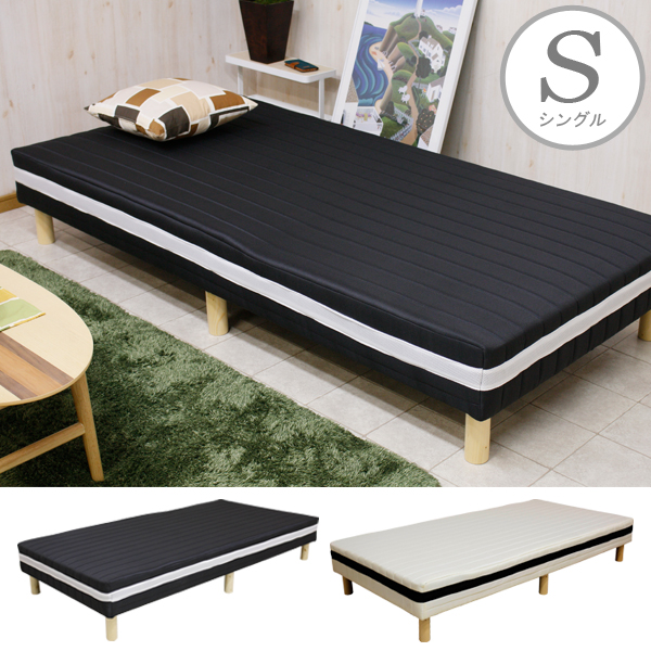 マットレスベッド 脚付きマットレス シングルベッド ブラック アイボリー 選べる2色 ボンネルコイルスプリング シングル 脚付き シンプル ベッド 家具 通販 送料無料