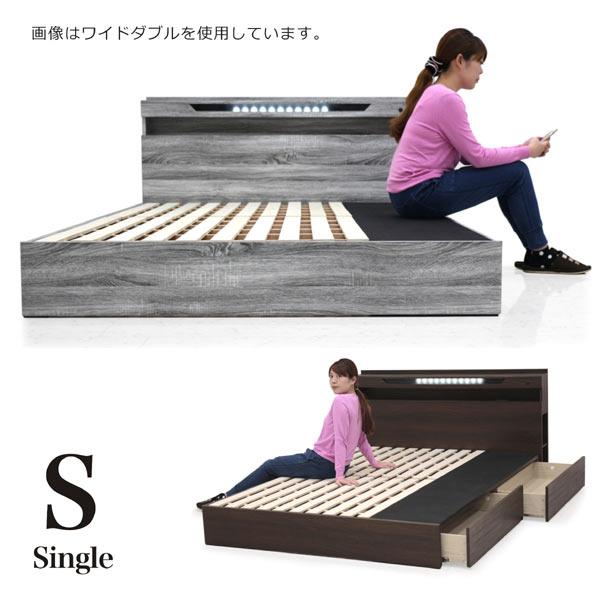 ベッド シングルベッド LEDライト付き ベッドフレーム 収納付きベッド シングル サイズ ブラウン グレー 選べる2色 ボックス型 引き出し フルオープン スライドレール付き ライト付き 宮付き コンセント付き 北欧 シンプル モダン 木製 送料無料