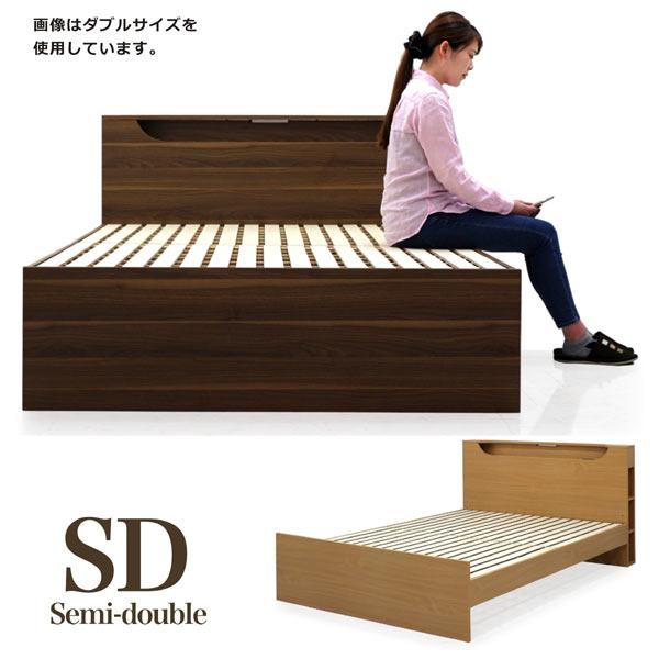 ベッド セミダブルベッド 高さ調整 すのこベッド ベッドフレーム セミダブル サイズ ブラウン ナチュラル 選べる2色 LEDライト付き コンセント付き 棚付き 宮付き 北欧 シンプル モダン 木製 送料無料