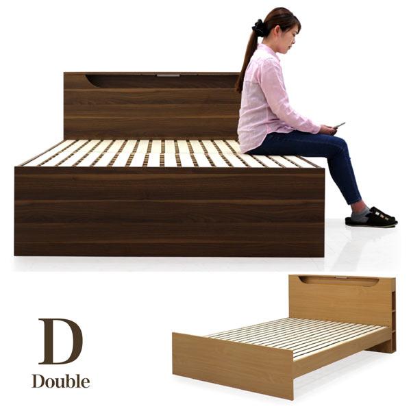 ベッド ダブルベッド 高さ調整 すのこベッド ベッドフレーム ダブル サイズ ブラウン ナチュラル 選べる2色 LEDライト付き コンセント付き 棚付き 宮付き 北欧 シンプル モダン 木製 送料無料