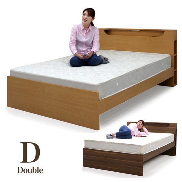 マットレス付き ベッド ダブルベッド 高さ調整 すのこベッド ベッドフレーム ダブル サイズ ブラウン ナチュラル 選べる2色 LEDライト付き コンセント付き 棚付き 宮付き ボンネルコイルマットレス 北欧 シンプル モダン 木製 送料無料