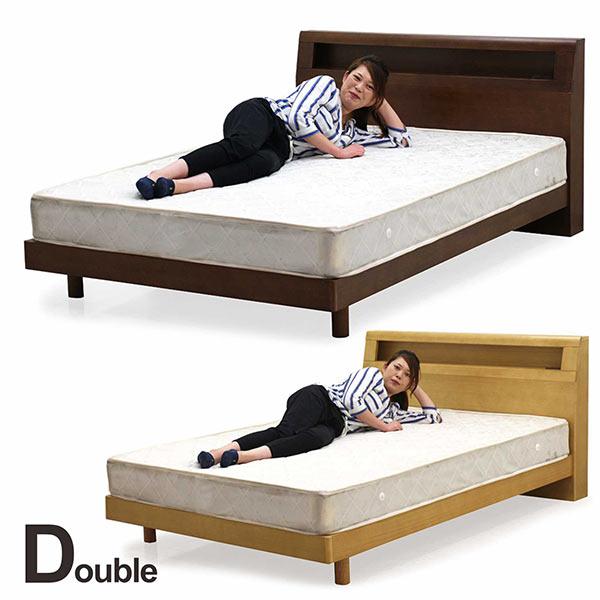 ダブルベッド ベッド マットレス付き 幅140cm すのこベッド ベッドフレーム 天然木 タモ材 木製 ナチュラル ブラウン 選べる2色 コンセント付き ボンネルコイル マットレス シンプル 北欧 送料無料