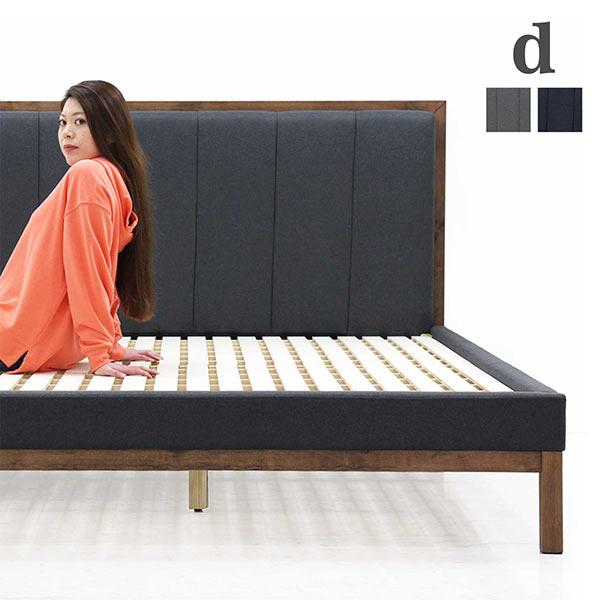 ダブルベッド おしゃれ すのこベッド ネイビー グレー 選べる2色 木製フレーム ファブリック 布地 天然木 ラバーウッド材 北欧 モダン スノコ 新生活 フレーム単体 フレームのみ 寝具 寝室 通気性 送料無料