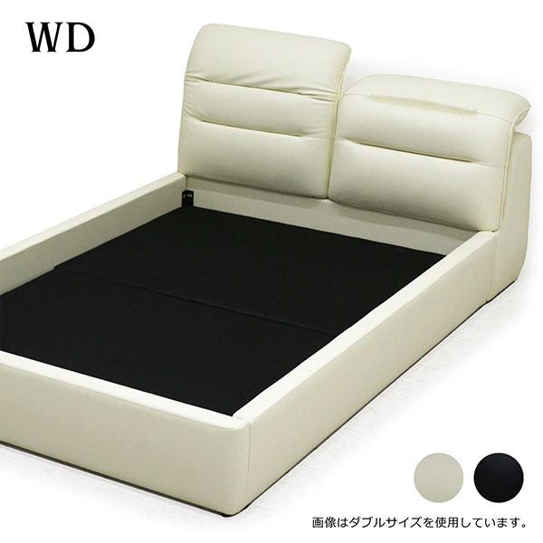 ローベッド フロアベッド ワイドダブルベッド リクライニング機能付き ベッド ベット ベッドフレーム フレームのみ ブラック ホワイト 選べる2色 黒 白 おしゃれ PVC 合成皮革 モダン オシャレ エレガント ゴージャス 送料無料