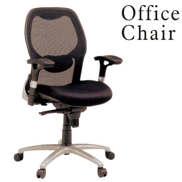 オフィスチェア オフィスチェアー パソコンチェアー メッシュ 昇降式 キャスター付き 通販