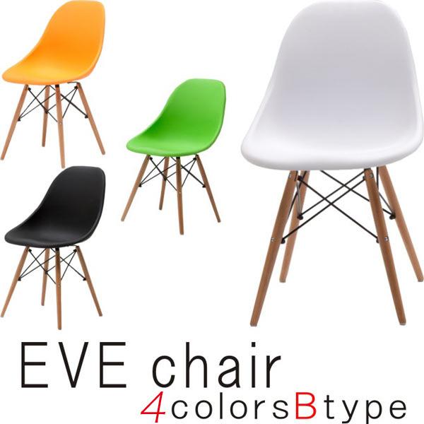イス チェア 椅子 パーソナルチェア 背もたれ付 木製 モダン シンプル おしゃれ インテリア 4色対応 グリーン ホワイト ブラック オレンジ 完成品 送料無料 通販