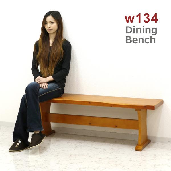 ベンチ 椅子 木製 2人掛け ダイニングベンチ ナチュラル色 無垢材 天然木 アンティーク 木の椅子 リビング椅子 リビングベンチ リビング収納 送料無料
