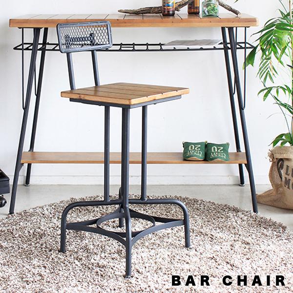 バーチェア 木製 ハイチェア ダイニングチェア 背もたれ付き カウンターチェア アイアン網状 カウンターチェア 椅子 おしゃれ カフェ 西海岸 モダン ヴィンテージデザイン デザイナーズ風 北欧 輸入品 送料無料