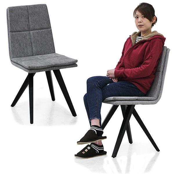 チェア 椅子 2脚入り ライトグレー ダイニングチェア 1人掛け 1人用 座面 ファブリック 布地 北欧 モダン 木製 送料無料