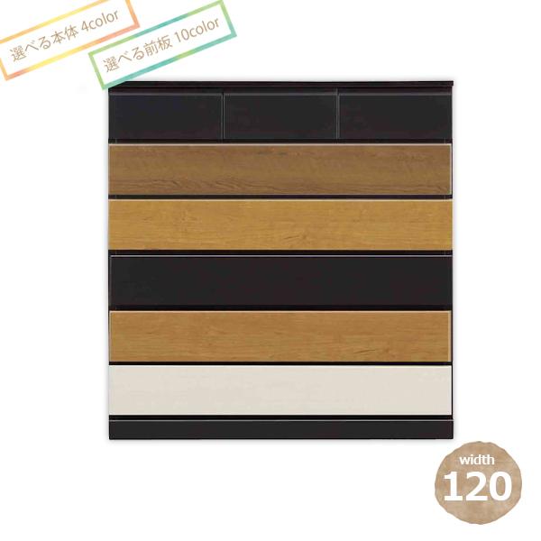ハイチェスト 国産 幅120 高さ125 ホワイト ナチュラル ブラウン ブラック 日本製 衣類収納 洋服整理 整理たんす 収納 木製 チェスト 高級感 整理 衣替え 6段収納 カスタマイズ オリジナル 送料無料