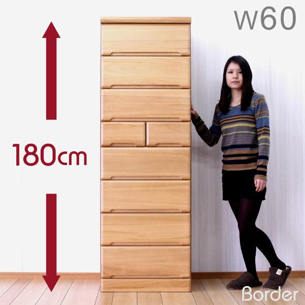 チェスト 桐タンス タワーチェスト 幅60 8段 高さ180 長引出しレール付き 整理たんす 収納チェスト 北欧 シンプル 衣替え 引出し入替え 木製 国産 日本製 完成品 送料無料 通販