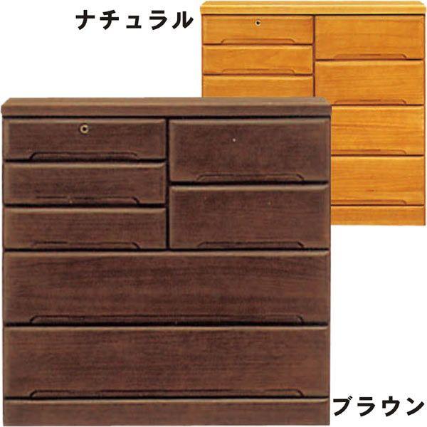 チェスト タンス ローチェスト 幅100cm 桐材 木製 シンプル モダン 2色対応 日本製 完成品 送料無料 通販