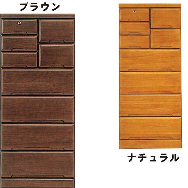 チェスト タンス ハイチェスト 幅60cm 桐材 木製 シンプル モダン 2色対応 日本製 完成品 送料無料 通販