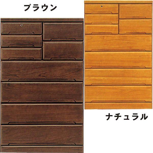 チェスト タンス ハイチェスト 幅90cm 桐材 木製 シンプル モダン 2色対応 日本製 完成品 送料無料 通販