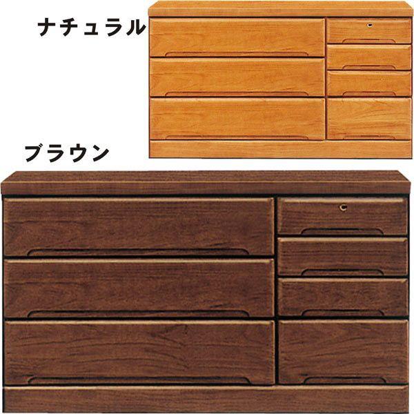 チェスト タンス ローチェスト 幅135cm 桐材 木製 シンプル モダン 2色対応 日本製 完成品 送料無料 通販