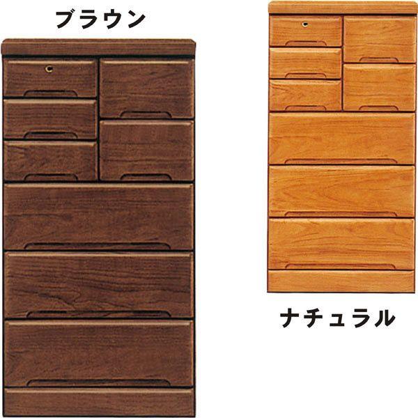 チェスト 2色対応 タンス ハイチェスト 幅60cm 5段 5段 桐材 ハイチェスト 木製 シンプル モダン 2色対応 日本製 完成品 送料無料 通販, ナゴヤキャッスル ロゴス:e921c18c --- vidaperpetua.com.br