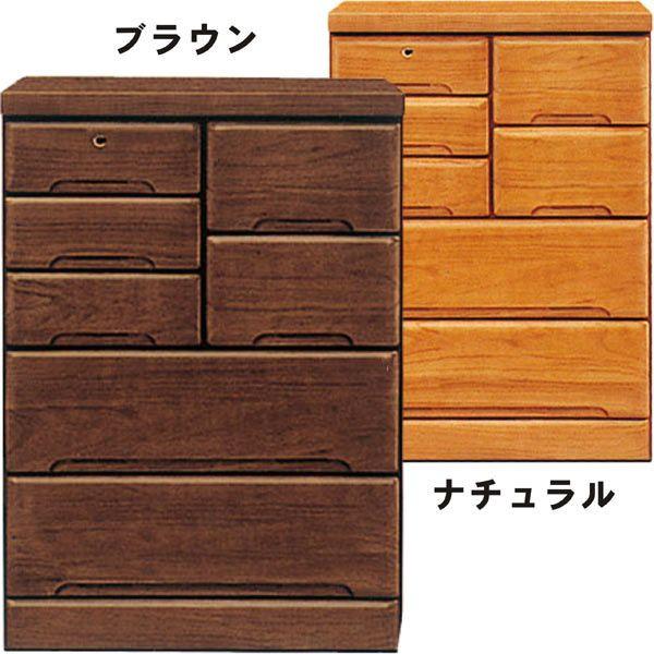 チェスト タンス ローチェスト 幅70cm 4段 桐材 木製 シンプル モダン 2色対応 日本製 完成品 送料無料 通販