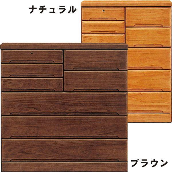 チェスト タンス ハイチェスト 幅120cm 5段 桐材 木製 シンプル モダン 2色対応 日本製 完成品 送料無料 通販