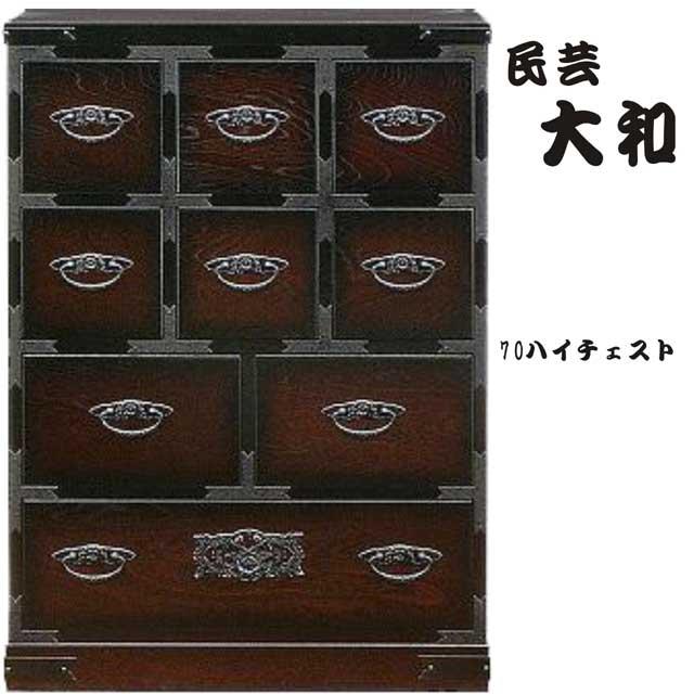 チェスト タンス 民芸調 ハイチェスト 幅70cm 4段 木製 シンプル モダン 完成品 通販