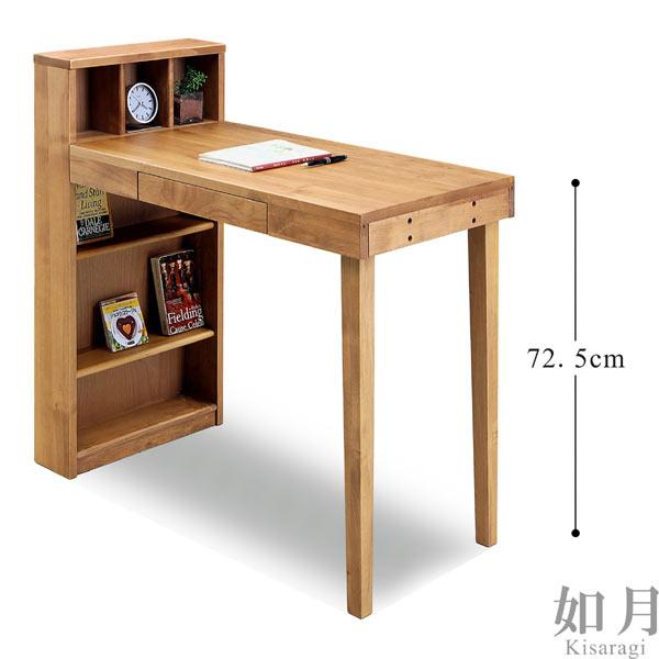 デスク テーブル 幅90 ナチュラル 壁面収納 収納付き 見せる収納 本棚 引き出し 和風 天然木 無垢材 送料無料 通販