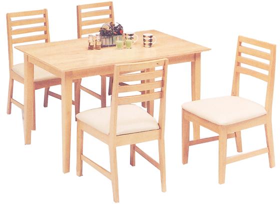 ダイニングセット ダイニングテーブルセット 5点セット 4人掛け 木製 北欧 おしゃれ モダン 食卓セット 通販