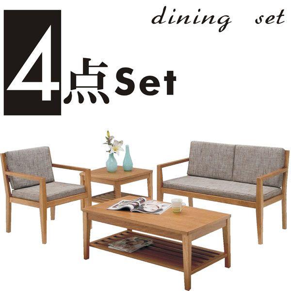 ダイニングテーブルセット ダイニングセット 4点 ダイニングテーブル 4点セット 北欧 木製 3人掛け おしゃれ シンプル モダン 食卓セット ナチュラル 送料無料 通販
