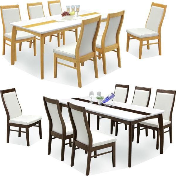 食卓セット ダイニングテーブルセット 6人掛け 7点セット 木製 送料無料 無垢材 選べる2色 ナチュラル ブラウン 北欧 モダンテイスト 幅179.5 奥行80 高さ70 鏡面仕上げ 輸入品