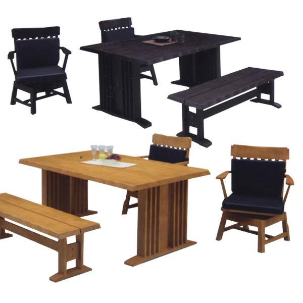 ダイニングセット ダイニングテーブルセット 4点セット 4人掛け ベンチ付き 肘付き 回転チェアー 食卓セット 和風 モダン 木製 無垢 送料無料 通販