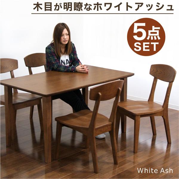 数量限定 ダイニングテーブルセット ダイニングセット 5点セット 4人掛け シンプル ナチュラル 北欧 モダン 食卓セット 木製 送料無料 通販