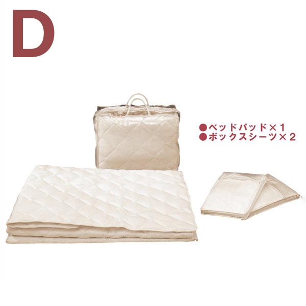 寝具 ベッドパッド ボックスシーツ ダブル 綿 シンプル ホワイト 送料無料 通販