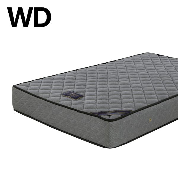 ワイドダブルマットレス グレー色 マットレス 幅150 厚み23 ポケットコイルマットレス ソフトタイプ 送料無料