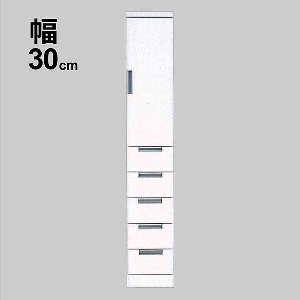 キッチン 隙間収納 30cm キッチン収納 幅30cm 高さ180cm スリム収納 サニタリー 収納棚 すきま収納 すき間 ホワイト色 白 清潔感 扉収納 引き出し 5段収納 光沢 ツヤ 国産 日本製
