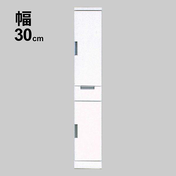 キッチン収納棚 すきま収納 おしゃれ 幅30cm 高さ180cm 台所収納 扉収納 ホワイト色 白色 清潔感 スリム 完成品 隙間収納 キッチン 収納 キッチンボード ハイタイプ コンパクト 省スペース 国産 日本製
