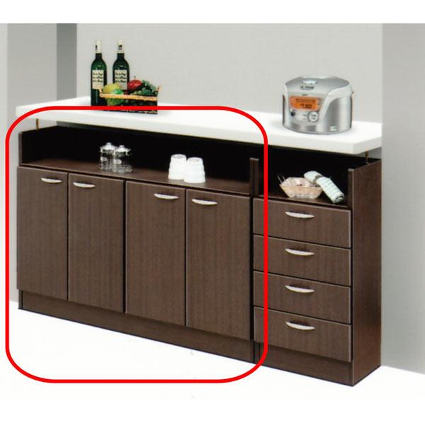 キッチン収納 カウンター下 収納庫 幅120cm 2色対応 木製 日本製 完成品 送料無料 通販