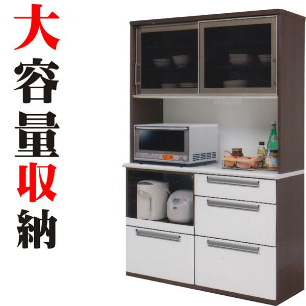 食器棚 レンジ台 キッチン収納 幅120cm 大容量 ホワイト ブラウン 引き戸 木製 日本製 完成品 送料無料 通販