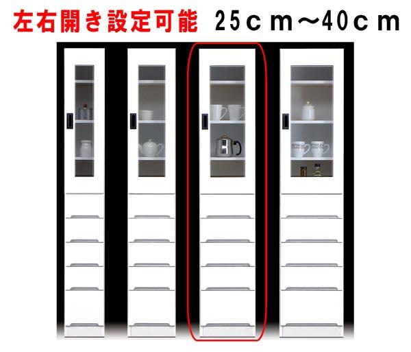 食器棚 幅35cm すきま収納 隙間収納 スリム型 キッチン収納 ガラス扉 引き出しタイプ シンプル 北欧 鏡面ホワイト 木製 完成品 送料無料 通販